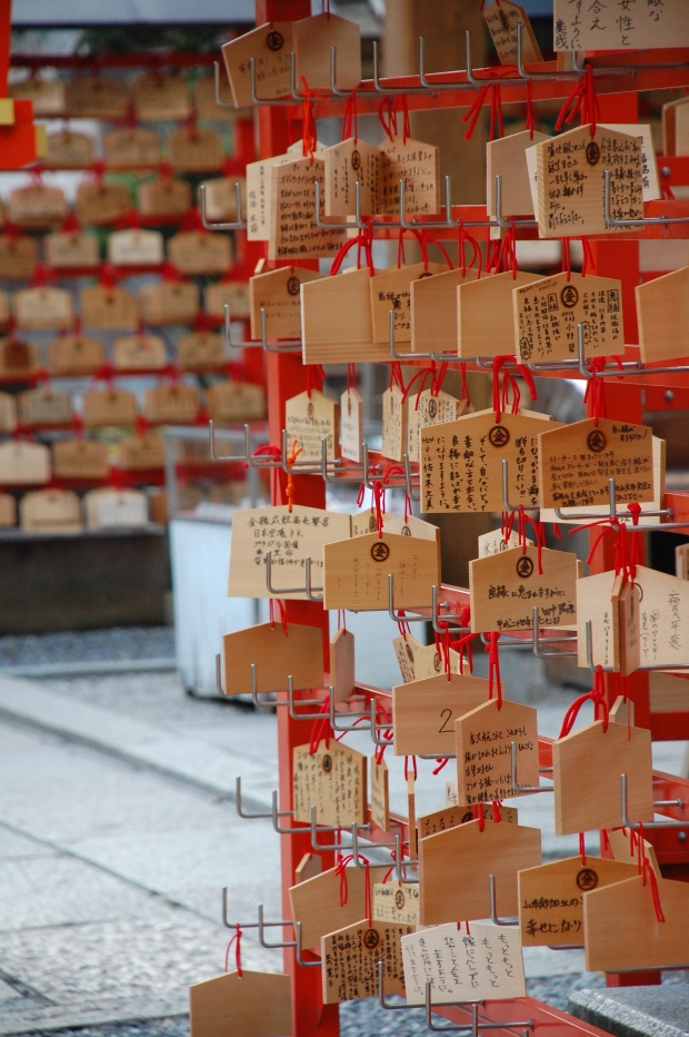 #13 Japan Culture - wishes and prayers in Japanese are offered in temples