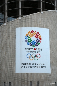 posters in the station: Tokyo to host Olympics 2020