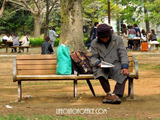 [Yoyogi Park] those who read also travels