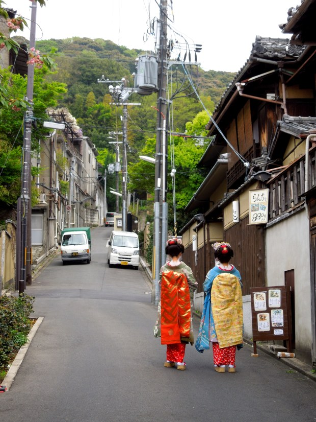 [Kyoto Gion]
